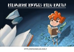 """Virtualus žaidimas """"Knygos kelias"""""""