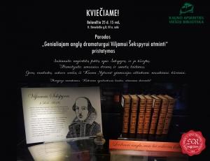 """Kviečiame į parodos """"Genialiajam anglų dramaturgui Viljamui Šekspyrui atminti"""" pristatymą"""