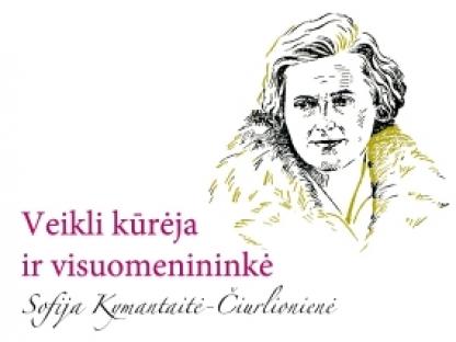 Sofija Kymantaitė-Čiurlionienė