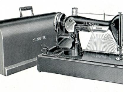Siuvamosios mašinos: išsivystymo istorija