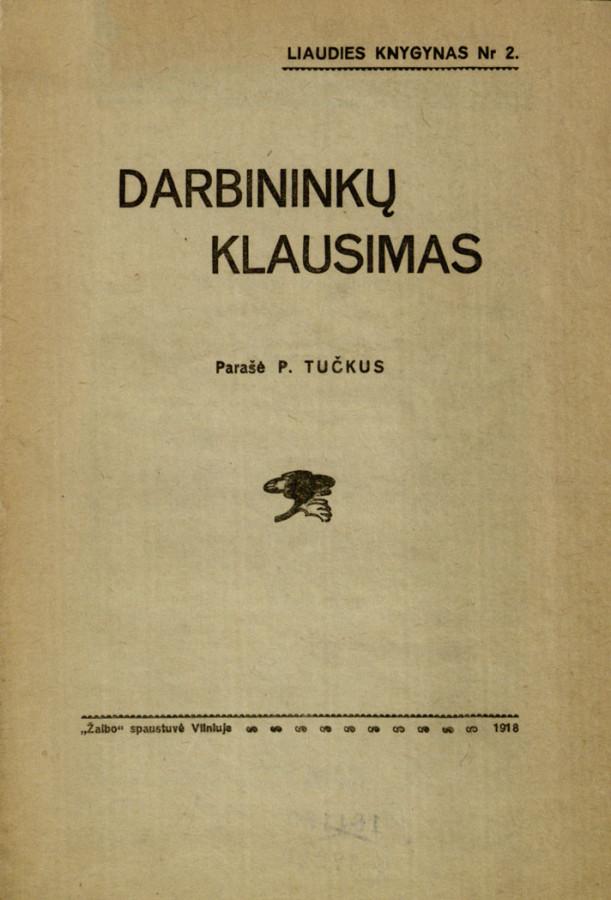 kiekybinės prekybos sistemos knyga)