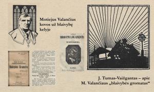 """Motiejus Valančius kovos už blaivybę kelyje: Juozas Tumas Vaižgantas apie M. Valančiaus """"blaivybės gromatas"""""""