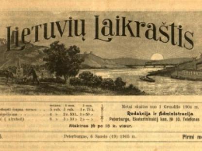 """""""Lietuvių laikraštis"""" – pirmas legalus periodinis leidinys po spaudos draudimo"""