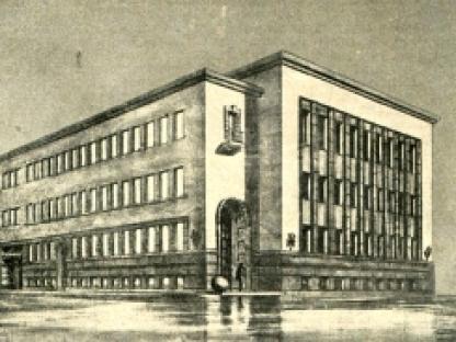 Prekybos, pramonės ir amatų rūmų projektavimas ir statyba