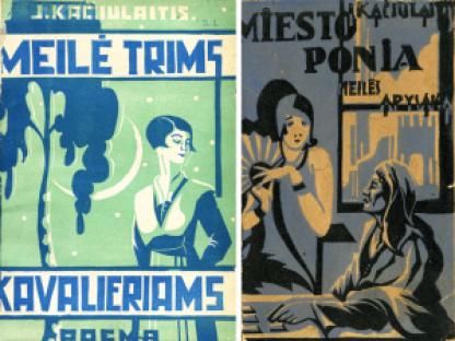 Stasio Tamulaičio pirmosios knygos