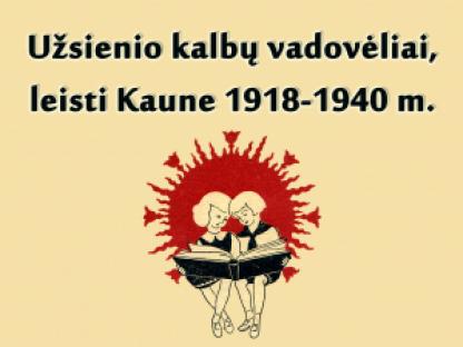 Užsienio kalbų vadovėliai, leisti Kaune 1918-1940 m.