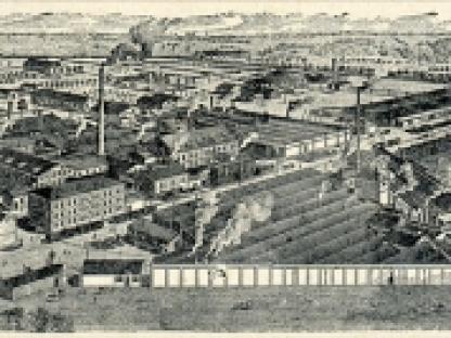 Nuo varžtų iki mašinų: metalo pramonė Kaune  1918–1940 m.